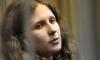 Участницу Pussy Riot Марию Алёхину этапировали в нижегородскую колонию