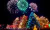 За новогодние праздники от пиротехники пострадали 18 человек