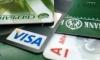 Трое уроженцев Удмуртии снимали деньги с банковских карт иностранцев и россиян