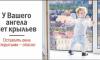 На улице Композиторов из окна выпала 4-летняя девочка
