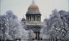 Эксперты: россияне чаще всего летают в Петербург