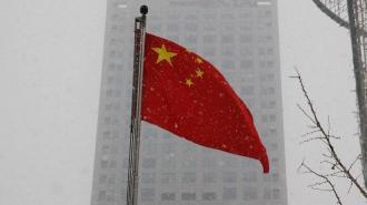 В Китае назвали причина страхов США перед Россией