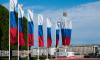 День России в Петербурге: расписание, программа мероприятий