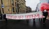 Суд продлил арест на 10 дней группе активистов, которые вышли на анти-путинскую акцию