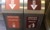 В Эрмитаже для посетителей ввели раздельный сбор мусора