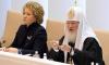 Патриарх Кирилл хочет защитить русский народ от криптовалюты