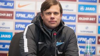 """Радимов признался, что болельщики """"Спартака"""" когда-то оскорбляли его жену"""