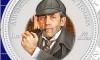 Рига поздравила Шерлока Холмса с днем рождения