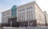 Телефонный террорист из Петербурга получил три года условно