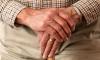 Петербургских пенсионеров лечили просроченными лекарствами
