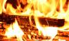 Обгоревшее тело найдено на месте пожара в Ленобласти
