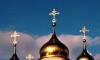 В список «врагов Христа и Церкви» затесался покойник