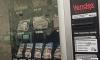 """В компании """"Vendex"""" рассказали об установке вендинговых аппаратов с масками в метро Петербурга"""