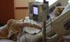 Названы регионы России с новыми летальными случаями пациентов с коронавирусом