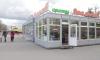 Ограбление на рассвете: петербуржец ограбил цветочный магазин на проспекте Науки
