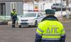 Водитель под наркотиками дважды попался петербургским дорожным инспекторам