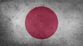 """Глава МИД Японии призвал к """"солидарному подходу"""" в отношении России"""