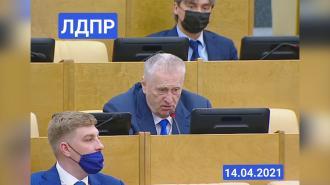 Жириновский заявил о грядущей смене председателя КПРФ