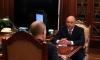 Антон Силуанов рассказал страшную правду о будущем Резервного фонда