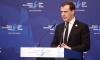 Медведев уверен, что в борьбе с террористами нужно использовать силу