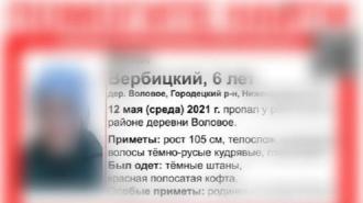 В реке под Нижним Новгородом нашли тело пропавшего ранее ребенка