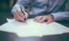 ЗакС планирует ужесточить регистрацию мигрантов