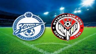 Матч Зенит - Амкар. Конец первого тайма 0:0