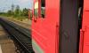 Парализовано движение электричек в сторону Луги и обратно в Петербург