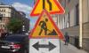 В центре Петербурга перекроют движение из-за съемок кинофильма