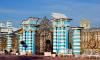 Реставрация Золотых ворот в Екатерининском парке в Пушкине завершится к лету 2018 года