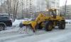Ночью на улицы Калининскогорайона снова выйдетснегоуборочная техника