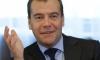 Медведев советует россиянам на время забыть о Египте