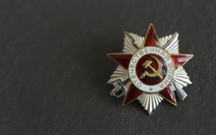 Губернатор Ленобласти поручил создать экспертный совет по сохранению исторической памяти