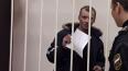 """Петербуржец, который устроил взрыв в """"Перекрёстке"""", ..."""