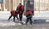 От зимней грязи улицы Петербурга уберут бесшумные пылесосы с курганского завода