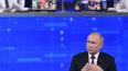 """Путин рассказал о том,как его """"воспитал ленинградский ..."""