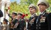 В Выборгском районе началось вручение юбилейных медалей к годовщине Победы