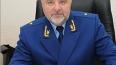 Бывшего зампрокурора Московской области объявили в между...