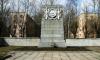 Хулиганы осквернили воинское кладбище в Дачном