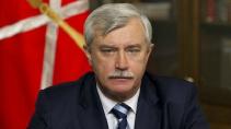 В Петербурге учредили Экономический совет при губернаторе