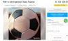 Петербуржец продает мяч с автографом Льва Яшина за 10 млн рублей