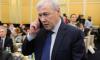 Аксаков: России требуется отработать собственный аналог SWIFT