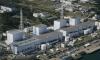 TEPCO приступит к строительству защитного саркофага над одним из реакторов «Фукусимы-1»