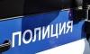 В Вологодской области сотрудник ГИБДД врезался в мотоцикл с двумя подростками