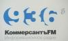 """Алексей Воробьев подал в отставку с поста главного редактора """"Коммерсантъ FM"""""""