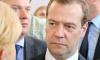 Медведев хочет поехать в Сочи на Новый год