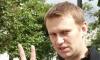 СМИ: за Навальным к Следственному комитету приехал автозак