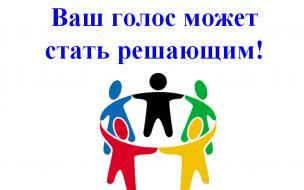 Жители Выборгского района выбирают территории, которые благоустроят в 2022 году