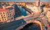 Ремонт на участке набережной канала Грибоедова завершат к концу 2021 года