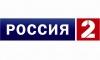 Россия осталась без английской Премьер-лиги